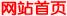 中华贝博软件网