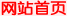贝博软件网首页