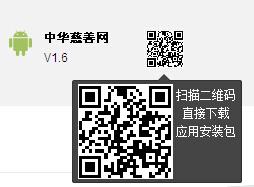 中华贝博软件网安卓版