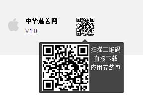 中华贝博软件网手机app苹果版