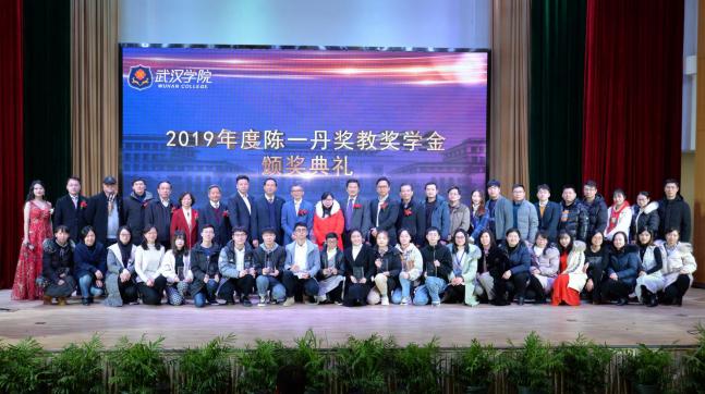 武汉学院再获陈一丹基金会千万捐款 共享研究成果作育
